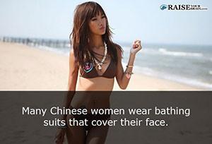 random fun facts 1